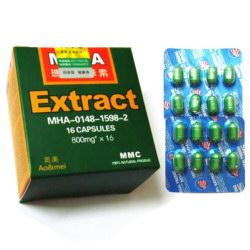 Maca Extract瑪卡精華素