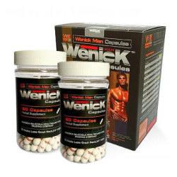 美國 VVK 陰莖增大膠囊(2瓶)