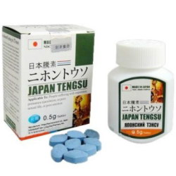 JAPAN-TENGSU日本騰素