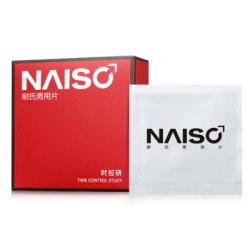 NAISC耐氏持久濕巾(盒裝12包)(推薦)