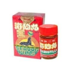 香港寶和堂海狗丸