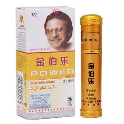 金伯樂POWER持久噴劑