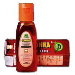 印度阿育吠陀紅油