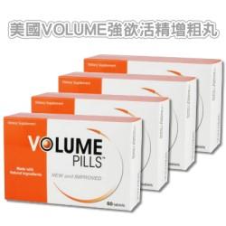 美國VolumePills強欲活精增大丸(4盒)