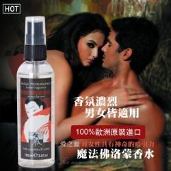歐洲原裝HOT魔法費洛蒙中性香水